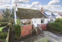 2 bedroom Bungalow for sale in Shannon House...