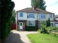 Uppingham Road semi detached house to rent