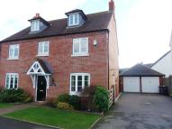 5 bedroom Detached property in Long Close, Anstey, LE7