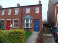 Town House to rent in Whitehill Road, LE67