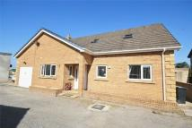 3 bed Detached Bungalow for sale in Station Court, MARYPORT...