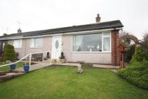 2 bed Semi-Detached Bungalow for sale in 44 Limetree Crescent...