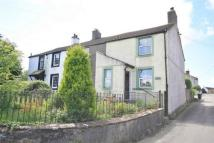 2 bedroom End of Terrace home in East View, PARSONBY...