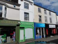 Shop to rent in Holyrood Street, Chard...