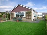 3 bedroom Bungalow for sale in Bankholme...