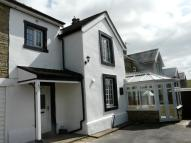 Terraced property to rent in New Brighton, Gargrave...