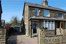 4 bedroom semi detached home for sale in Bank Crest, Baildon, BD17