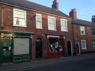 Shop to rent in Bridge St, Loddon...