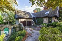 4 bed Detached home for sale in Parish Ghyll Drive...