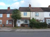 Damson Lane End of Terrace house to rent