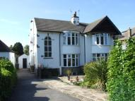2 bed semi detached property in Breary Lane East...