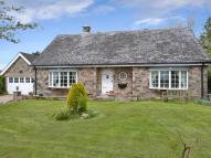 4 bed Detached house in Moor Lane, Arkendale...