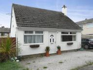 Detached property in Primrose Bank, Gilstead ...