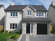 Deeside Lane Detached property to rent