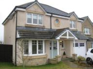 4 bedroom Detached house to rent in Carnie Park, Elrick, AB32
