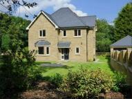 4 bedroom Detached property for sale in Fieldhead Grange...