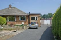Semi-Detached Bungalow in Carr House Grove, Wyke