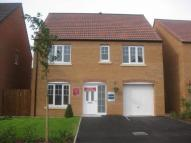 4 bed new property in Oaklands...