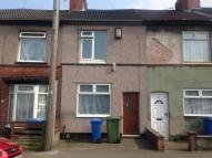 2 bed Terraced house for sale in Howard Road, Mansfield...