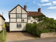 2 bed semi detached house in Haywood Avenue...