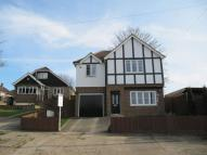 Detached property in Green Hill Lane...