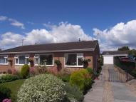 Stockdale Court Semi-Detached Bungalow for sale