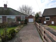 2 bed Bungalow in Windmill Way, Haxby...
