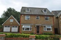5 bedroom Detached house for sale in Malkin Drive...