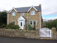 4 bedroom Detached property for sale in Shilbottle, West End...