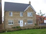 4 bed Detached property for sale in Longhoughton, East Moor