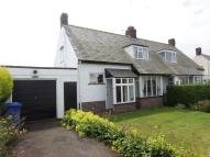 Beadnell semi detached property for sale