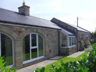 Barn Conversion in COACH HOUSE,  Hope Farm...