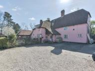 4 bedroom Detached home for sale in Latchmore Bank...