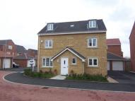 4 bed Detached home for sale in Blyth, Heather Lea