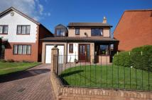 West Wynd Detached house for sale