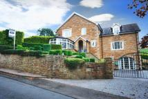 Detached house for sale in Shield Hill, Haltwhistle