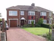 4 bedroom semi detached property in Ellington, Morpeth...