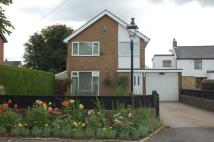 3 bed Detached home in Prestwick...