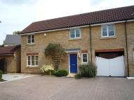 3 bed semi detached property in Albemarle Link...