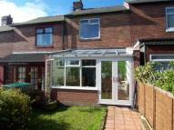 2 bedroom Terraced property for sale in Holly Avenue...