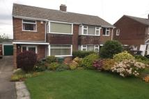 3 bed semi detached property to rent in Holmley Lane, Dronfield...