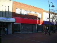 Shop to rent in High Street, Gosport...