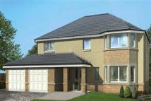 5 bed new property in Greenoakhill Court...