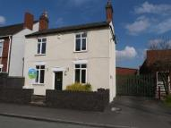 3 bed Detached property in Park Street, Bridgtown