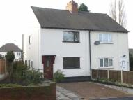 2 bed semi detached property in Wolverhampton Road...