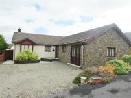 3 bed Detached Bungalow to rent in Church View, Summerhill...
