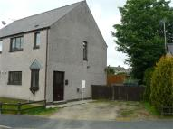 3 bed Detached house in Rectory Close...