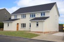 Semi-detached Villa in Ladeside Road, Kilmaurs...