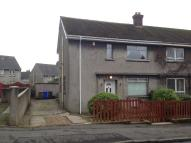 Drumleyhill Drive semi detached property to rent