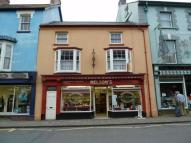 Commercial Property in Pendre, CARDIGAN...